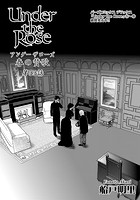 Under the Rose 《先行配信》(単話)