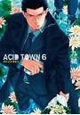 ACID TOWN (6)【電子限定おまけ付き】