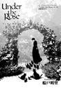 Under the Rose 春の賛歌 第37話 #4 【先行配信】