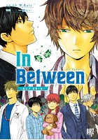 In Between〜迷わず、彷徨う者〜【電子限定おまけ付き】
