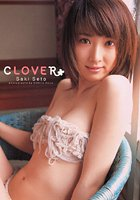 瀬戸早妃「CLOVER」