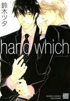 handwhich