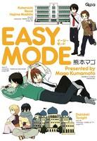 EASY MODE