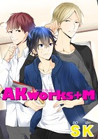 AKworks+M(単話)