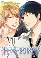 METAMORPHO SEX(単話)