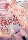 Qpa vol.63 エロカワイイ