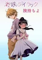 海咲ライラック STORIAダッシュ連載版 Vol.9