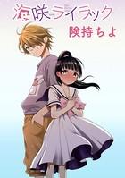 海咲ライラック STORIAダッシュ連載版 Vol.15
