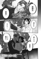 本当にあった主婦の黒い話 vol.3〜運命の赤い綱〜