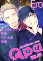 Qpa vol.68 エロ