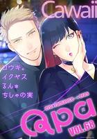 Qpa vol.68 カワイイ
