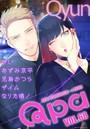 Qpa vol.68 キュン