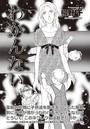 ブラック家庭SP(スペシャル) vol.3〜わかんない〜