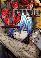 超人類6 Re-Animator