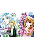 ブラック主婦SP(スペシャル) vol.7〜選ばれた女神〜