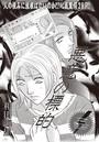 ブラック主婦SP(スペシャル) vol.8〜悪意の標的〜