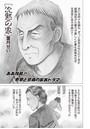 ブラック家庭SP(スペシャル) vol.5〜沈黙の家〜