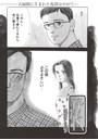 ブラック家庭SP(スペシャル) vol.5〜浄化〜