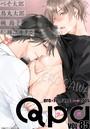 Qpa vol.85 エロカワ