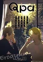 Qpa vol.98 エロキュン