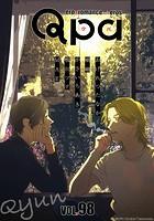 Qpa vol.98 キュン