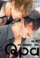 Qpa vol.102 キュン