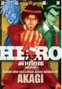HERO―逆境の闘牌― 1