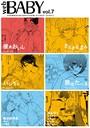 Web BABY vol.7