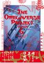 オメガバース プロジェクト-シーズン6- 5