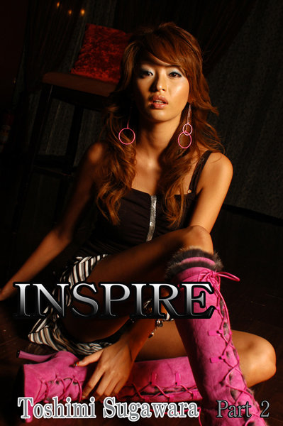 INSPIRE Part 2