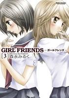 GIRL FRIENDS 3