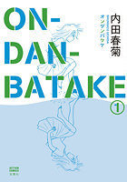 ON-DAN-BATAKE