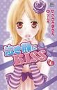 泣き顔にKISS 4