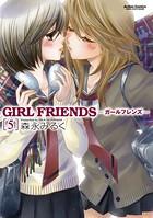 GIRL FRIENDS 5
