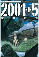 2001+5