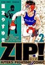 ZIP!-なぐれ- 2