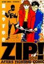 ZIP!-なぐれ- 3
