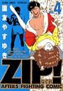 ZIP!-なぐれ- 4
