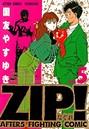ZIP!-なぐれ- 5