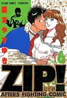 ZIP!-なぐれ- 6