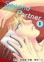 Second Partner 1