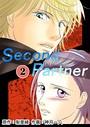 Second Partner 2