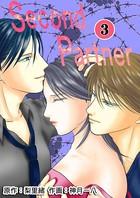 Second Partner 3