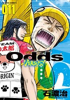 Odds VS! 11