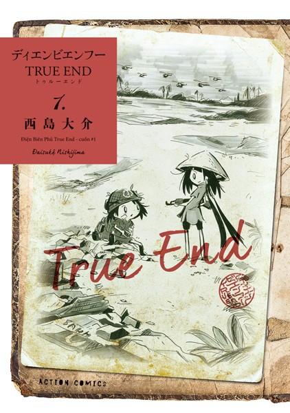 ディエンビエンフー TRUE END 1