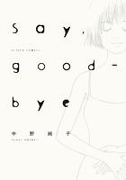 Say,good-bye 分冊版 18