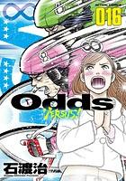 Odds VS! 16