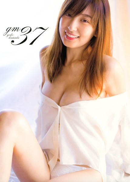 熊田曜子写真集 「gm37」