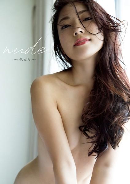 三田羽衣 写真集 「nude〜旅だち〜」