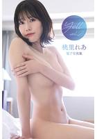 桃里れあデジタル写真集「yell」 vol.2
